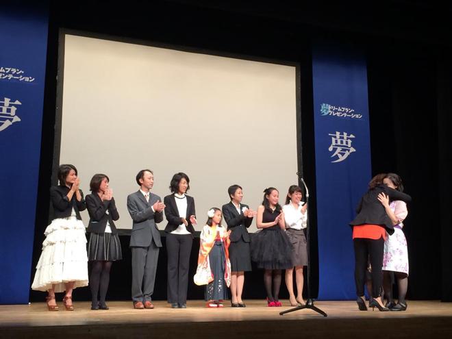 2014感動大賞:菊池朋子さん